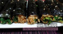 간단하고 너무 맛있는 늦봄별미밥, 산나물꼬마김밥~