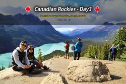 캐나다 록키 (Canadian Rockies) 여행 - Day3 (2015.07.27)
