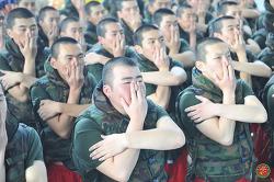 신병 1217기 4주차 - 전투수영훈련