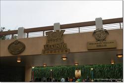 Hong Kong Disneyland 이번엔 Toy Land