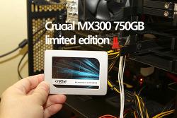 마이크론 크루셜 MX300 750GB 벤치마크 대원CTS