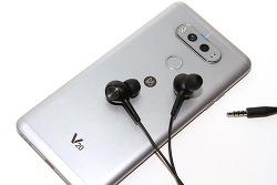 LG V20 B&O 이어폰 카메라 사운드 화질 모두 놀라워