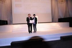 2015 제어로봇시스템공학회 학술대회 우수논문상 수상