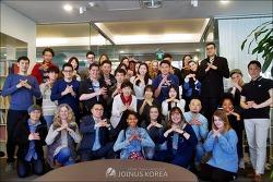 봄맞이 한국어교실 식구들과 한컷 ^^