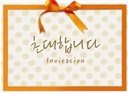 티스토리 초대장 배포 및 스팸 블로그 예방법[진행중]