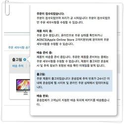 2017 신형 아이맥 5K 27인치 배송중