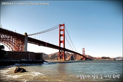 샌프란시스코 - 랜드마크 금문교(Golden Gate Bridge)