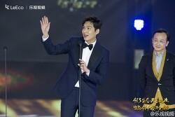 [큰짤+영상] 160413 LeTV어워즈 2016 아시아 최고 인기상 수상 (바운티헌터스 프로모션) : 이민호