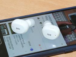 애플 무선 에어팟 닮은 브리츠 블루투스 이어폰 BZ-TWS5