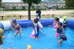홍광유치원 물놀이 체험학습