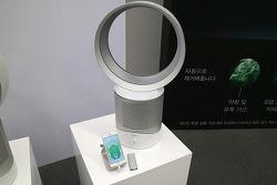 다이슨 퓨어 쿨 링크 공기청정 선풍기 PM 0.1 미세먼지 잡는다