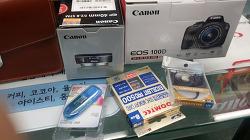 캐논dslr100d 카메라 와 아주 예쁜 가죽 카메라 가방을 샀어요 ^^
