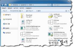 Windows 10 무료 업그레이드 소프트웨어 제거 패치 (KB3184143)