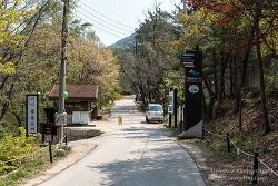 북한산둘레길 21구간 - 교현에서 우이까지
