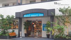 [후쿠오카호텔] 호텔 스마트 인(Hotel smart inn)
