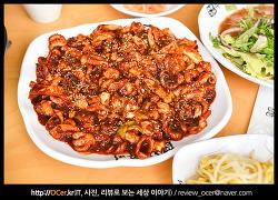 춘천 가볼만한 곳 바보형제 쭈꾸미 맛집