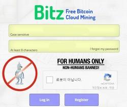 [무료 비트코인 벌기] Bitzfree 검증 중