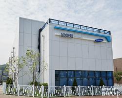 삼성화재, '외제차 견적지원센터' 전국망 구축