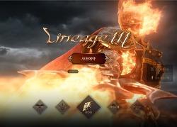 모바일게임기대작 리니지M 공략을 위한 무기 마법주문서 획득으로 모바일MMORPG의 짜릿한 맛을
