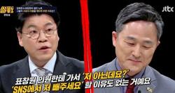 장제원 박순자 김성태 권성동 황영철 여상규 이군현 이진복 외 양아치 새끼들 지역구와 한일