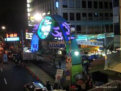 [대구가볼만한곳] 서문시장 야시장(Seomun Night Market) 서문야시장에서 온누리 상품권 사용하기 / [소노야] 비빔우동(붓가케우동)
