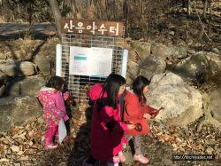 2016년 겨울 가족여행 : 양평1박2일, 산음자연휴양림, 민물고기생태학습관