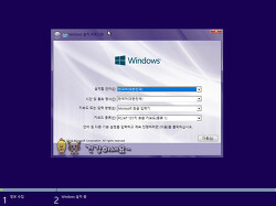 Windows 7 11in Hotfix 170315