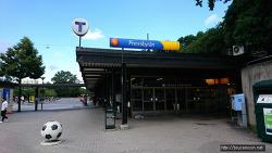 [스웨덴 여행] 스톡홀름에서 지하철 타기 (스톡홀름 교통카드)