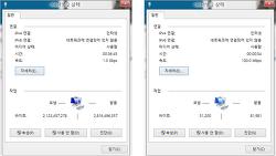 KT 기가인터넷 공유기 사용 팁