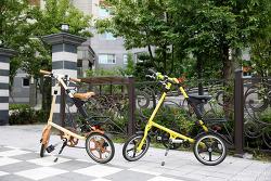 스트라이다에 누빔 NB-600 사용해보니.. 자전거 방향지시등, 후미등 필수?