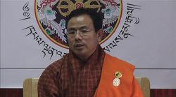 부탄 왕국, 기업하기 좋은 나라 125위