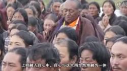티벳 정신의 힘, 단체로 명상하는 티벳인들