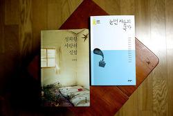 2014년, 나의 책 나의 저자