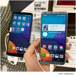 LG G6 기능 체험존에서 미리보자! 풀비전 디스플레이로 제대로 즐기고, G6 사전예약 혜택