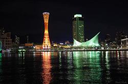 둘째 날 고베 - A depeche & Kobe port