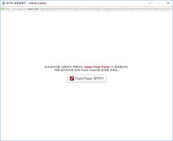 네이버 포토업로더 : 네이버 카페,블로그 사진 업로드 안되는 경우!