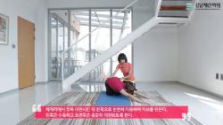 척추교정운동 척추휘어짐 초기에 적극적으로