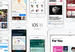 iOS 10 정식 버전 업데이트 방법 및 내용 정리