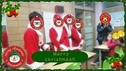 [★merry christmas★]크리스마스 선물전달