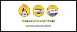 2016년도 내 블로그 결산?