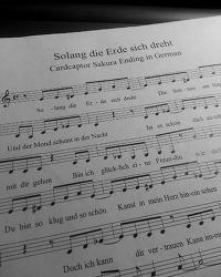 카드캡터 사쿠라(체리) 독일어 버전 노래 두 곡