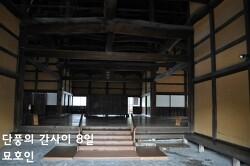 단풍의 간사이 - 8일 교토 히가시야마1 (묘호인 妙法院)