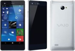 바이오(VAIO) 스마트폰 일본에서 판매될 것