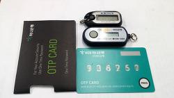 KEB 하나은행에서 카드형 OTP 무료로 장만하세요!!