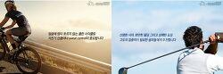 여름 운동 땀으로 부터의 해방- 땀차단 헤어밴드