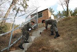 각군 해빙기 안전점검 활동 <3·끝> 육군31사단 횃불연대 땅끝초소