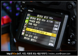 4K 동영상 촬영 DSLR 추천 니콘 D500 후기