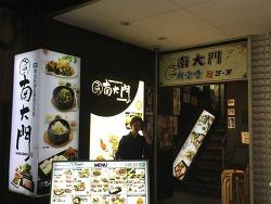 [버락킴의 일본 여행기 ②] 7. 도쿄에도 한인 타운이 있다고?