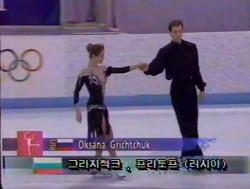 옛날 비디오를 보다 - 릴리함메르 올림픽 아이스 댄스 컴퍼서리 영상