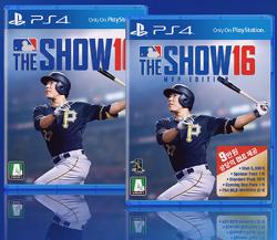PS Plus 12개월 이용권 구매 시 혜택.